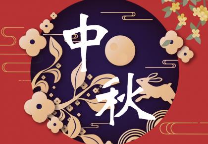 各地举办多彩活动喜迎佳节(礼赞新中国 奋进新时代)
