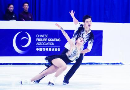 全国花样滑冰锦标赛长春收官  吉林省选手夺得两枚金牌