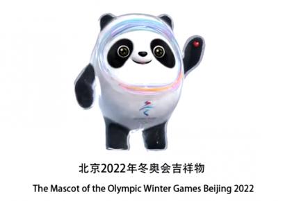 揭秘冰墩墩、雪容融背后的故事 他們為何能代表中國?