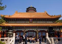 颐和园、天坛公园……10月1日北京这18家收费公园免费开放
