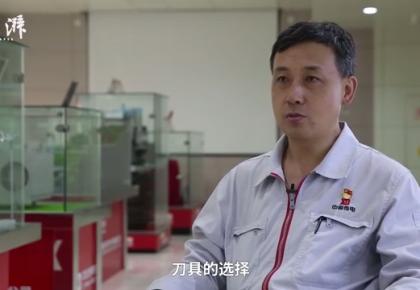 中国梦·大国工匠篇|工装匠人高喜喜