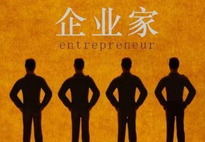 @吉林省中小微企业家,这里有一个好消息请查收!