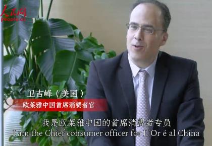 卫吉峰:在不断学习中探索中国美学