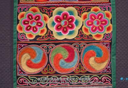 """""""可爱的中国""""之土族:这里的绣娘用巧手绣出了""""彩虹故乡""""的骄傲"""