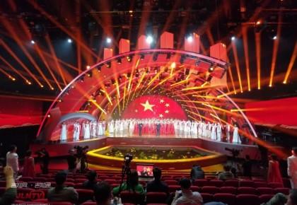 《我爱你中国》——万博手机注册省庆祝中华人民共和国成立70周年电视文艺晚会精彩抢先看