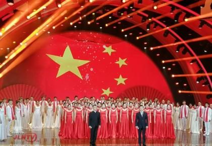 先睹为快!《我爱你中国》——万博手机注册省庆祝中华人民共和国成立70周年电视文艺晚会万博手机注册卫视28日20时播出