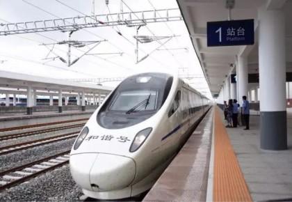 国庆期间长春站加开32列临客 旅客需提前1.5小时到站候车