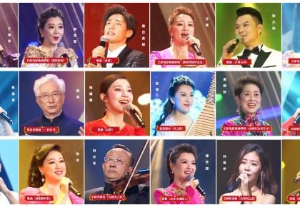 今晚播出!《我爱你中国》——万博手机注册省庆祝中华人民共和国成立70周年电视文艺晚会