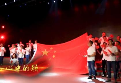 吉林省和平大戏院集团员工深情演唱《我和我的祖国》