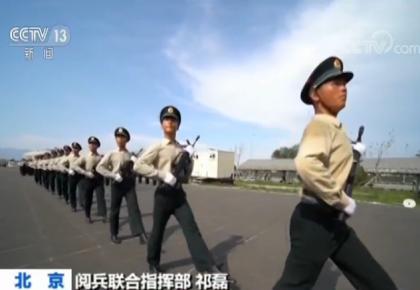 我們準備好了!央視記者探訪閱兵訓練場 帶你先睹為快