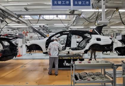 【新时代东北振兴】 科技发展助力汽车制造