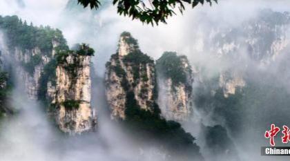 中国新增7处国家地质公园和1处国家矿山公园