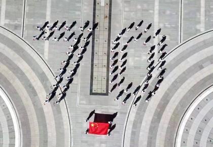 不忘来路坚守初心 燃情欢歌祝福祖国——吉林省能源系统欢庆中华人民共和国成立70周年