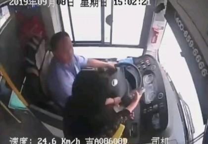 农安一乘客抢夺公交车方向盘被刑拘