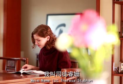 【辉煌七十载·老外在中国】德国研究生:中国的生态环境持续改善