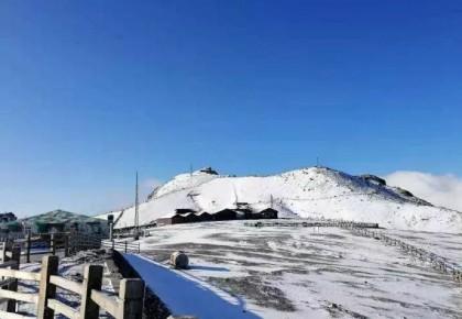 美到词穷!长白山迎来初雪,北景区主峰临时关闭!