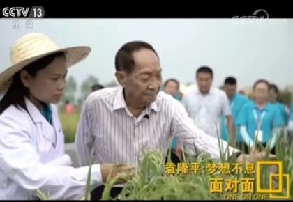 """今天,网友纷纷祝袁隆平长命超百岁,成为""""00后""""!"""