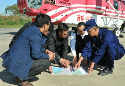 人员就位、飞机进场 吉林省2019秋季森林防火准备充分