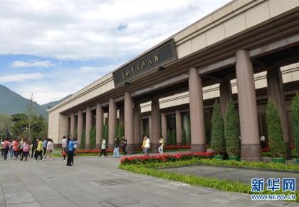 中国道路越走越宽广——社会主义中国实践启示录