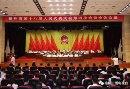 林小明当选榆树市人民政府市长