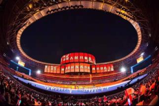 第十一届民族运动会开幕式惊艳全国