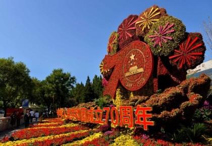 【中国那些事儿】国际政要祝贺新中国70华诞:高度赞赏70年辉煌成就