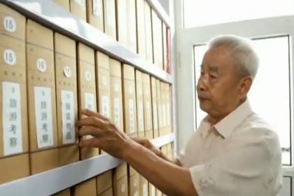 七十年 我们的家丨388本家庭档案记录背后的家国变迁