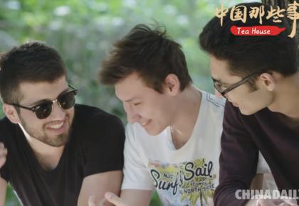 【中国那些事儿】开学啦!快来听听在华留学生的励志语录