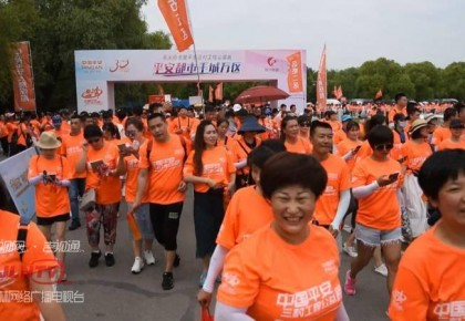 9月7日,健康徒步,走起来!