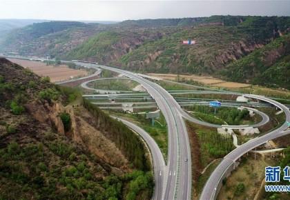 奇迹中国——70年中国面貌变迁述评之一