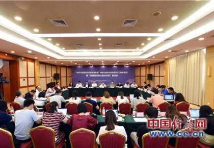 贵州民营经济推动脱贫攻坚提质增效
