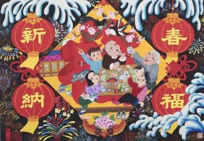 桦甸农民画艺术展在吉林省工艺美术馆举办
