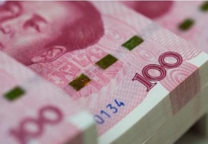 專家:貨幣政策加大逆周期調節力度 降準腳步臨近