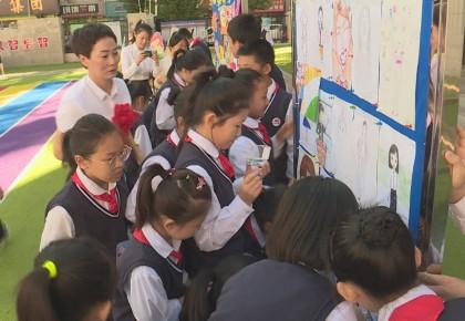 长春市:喜迎教师节 师生同庆祝