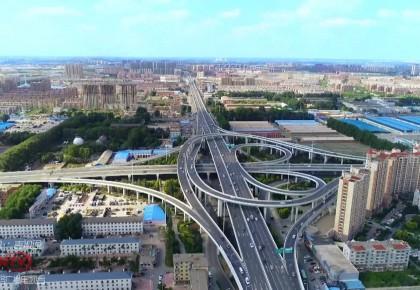 【数说吉林70年】186个经贸伙伴 越开放越壮美