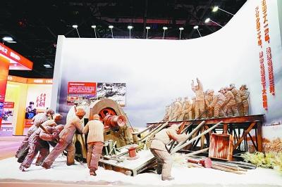 壮美中国的时代画卷——庆祝中华人民共和国成立70周年大型成就展