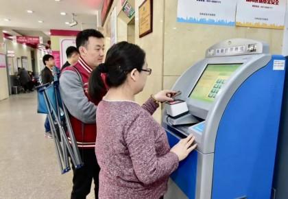 最新名单!吉林省103家医院可用电子居民健康卡