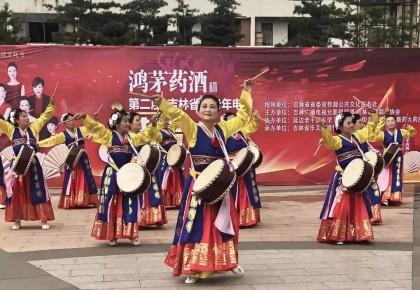 """你好,延吉!""""鸿茅药酒杯""""第二届吉林省中老年电视舞蹈大赛首场旗开得胜!"""