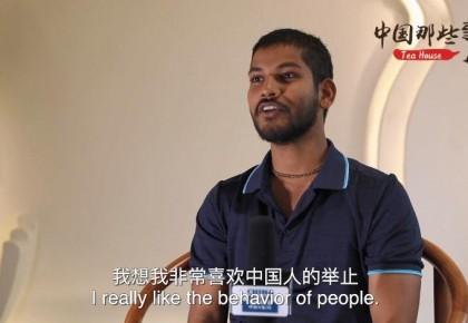 【中國那些事兒】印度小伙的中國緣:中國讓我覺得最特別的是這點