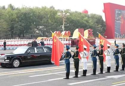 致敬新中国70年!《求是》重磅社论情深意远!