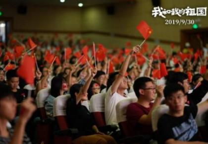 气势如虹!献礼片《我和我的祖国》首日票房破2亿