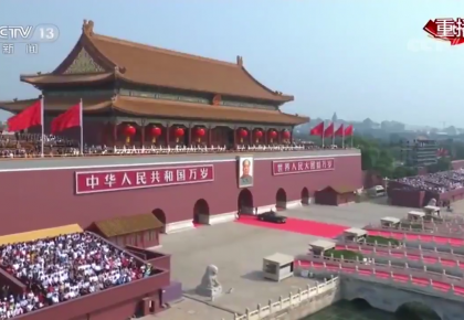 收藏!國慶70周年閱兵式完整視頻來了!