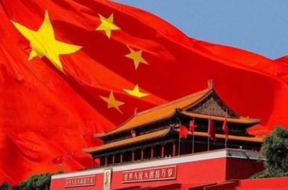 新时代,向着中国梦昂首前进