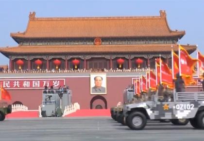 綜述:展示偉大發展成就 宣示維護和平決心——國際社會高度評價習近平在慶祝中華人民共和國成立70周年大會上的重要講話及盛大閱兵