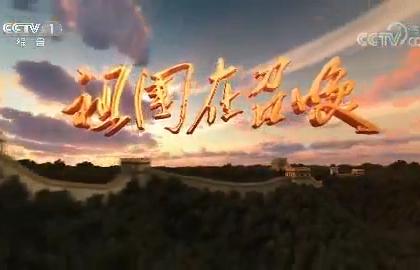 祖国在召唤第六集《和平》