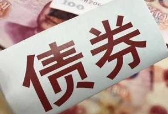 前三季度外资净买入逾8000亿元中国债券