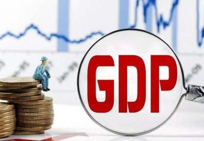 """一大波重要经济数据本周将公布,三季度""""成绩单""""成色如何?"""