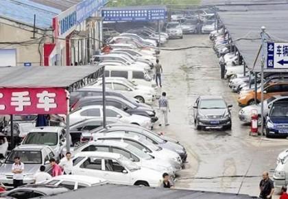 今年前8個月 吉林省二手車交易量突破32萬輛