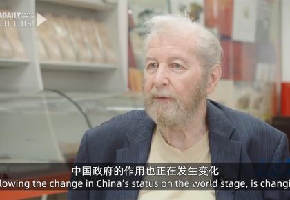 【中国那些事儿】保罗�怀特:图书专家在华35年见证中国崛起