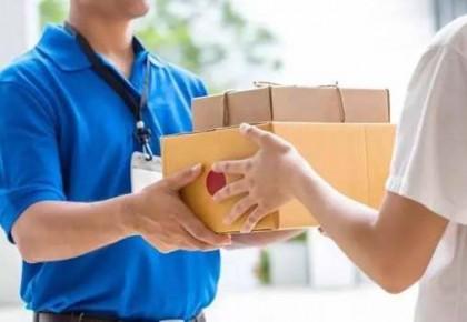 9月份吉林省快递服务企业业务量完成2771.84万件 您贡献多少?